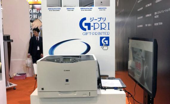 「名古屋 機械要素技術展」出展の様子